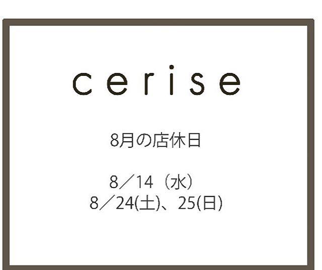 cerise degasとも明日 8/14はおやすみです。お盆のお花ご注文は今日のうちにお待ちしてます。.#cerise #degas #fukuoka #flowershop